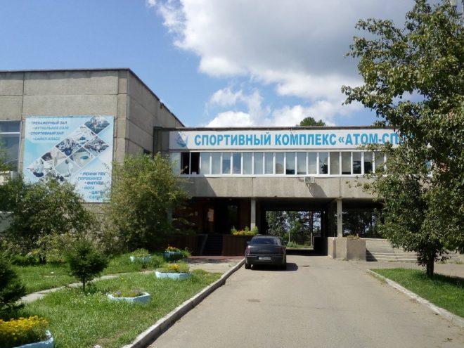 Атом-Спорт Ангарск