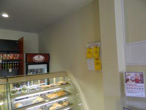 Бельгийские пекарни Ангарск